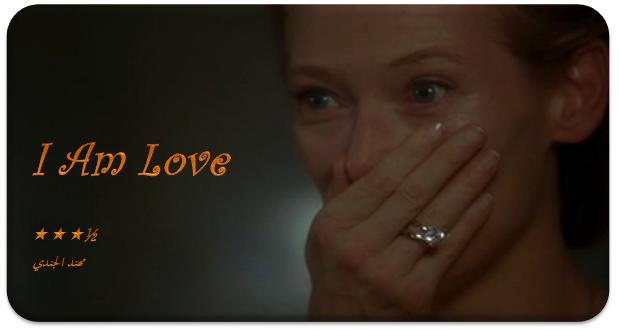 I Am Love 2009 I Am Love – 2009   �...