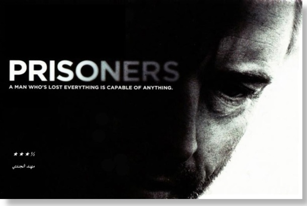 Prisoners - 2013